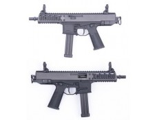 B&T GHM45 Pistol  *Free Shipping*